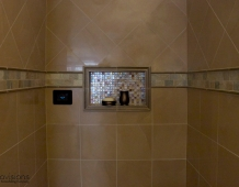 showercubby